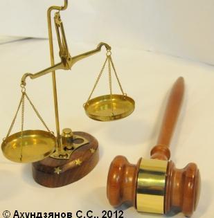 Протокол допроса обвиняемого — Студопедия