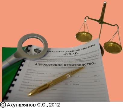 Как подать вторую кассационную жалобу в верховный суд