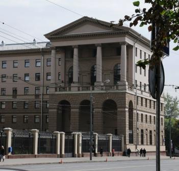 Заявление ст. 299 УК РФ :: сайт «Лица Саратовской губернии»