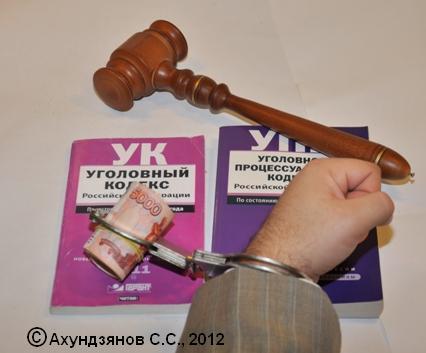 обязанности адвоката при ведении уголовного дела вовсе