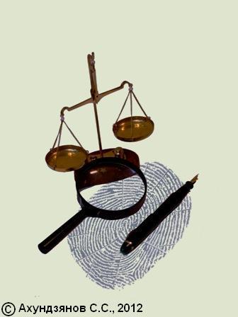 Методика ознакомления адвоката с материалами уголовного дела