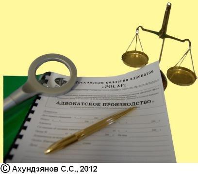 PDF Постановление Пленума Верховного Суда РФ