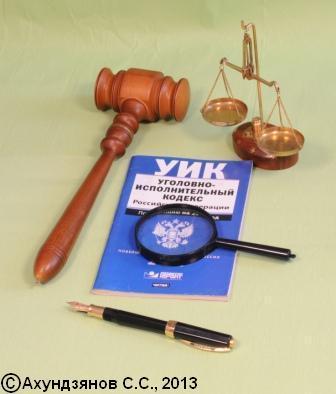 В аварии признали виновной автора жалобы в ВС РФ.