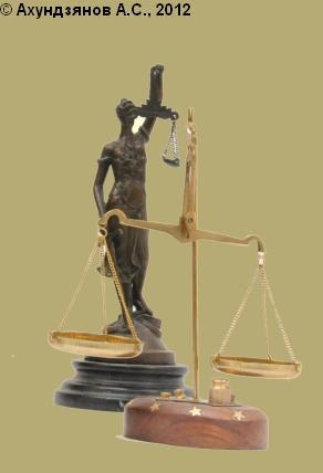 Определение о подготовке дела к судебному разбирательству