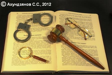 Протокол ознакомления с постановлением о назначении экспертизы.