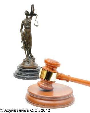 Наказанием в уголовн ом праве