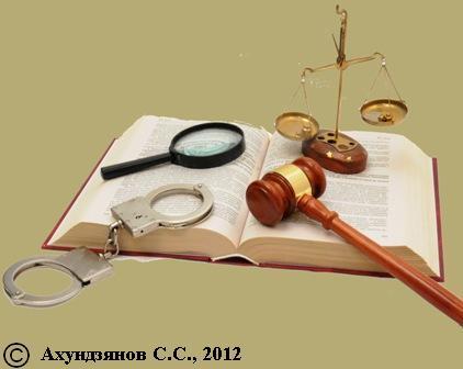 ПОСТАНОВЛЕНИЕ о возбуждении уголовного дела и принятия его к производству.