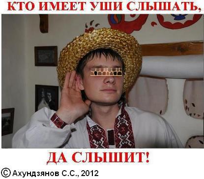 инструкция по делопроизводству ск россии - фото 10