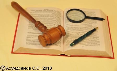 кучи мошенничество при получении выплат верховный суд вопрос этот