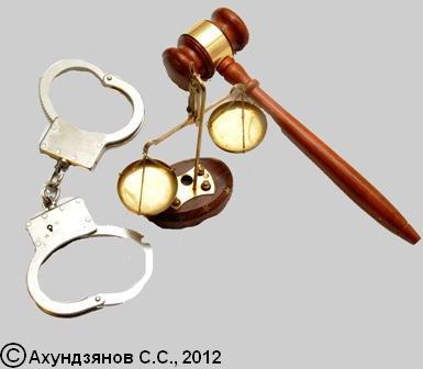 Протокол судебного заседания | Уголовный процесс