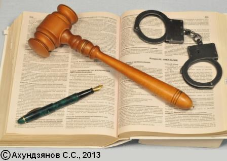 знал, пленумы верховного суда рф по уголовным делам о краже надеялись