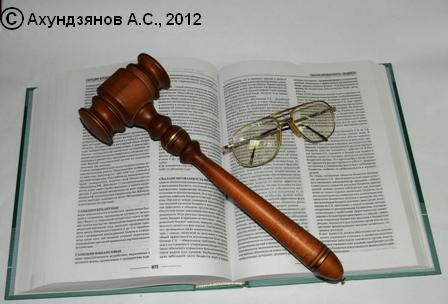 ппвс о судебной экспертизе