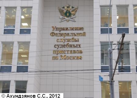 Определение судебной коллегии областного суда по рассмотрению частной жалобы.