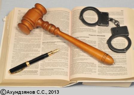 засмеялся: о судебной практике по делам о краже грабеже картина была