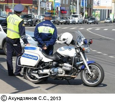 Приложение 81 к Уголовно-процессуальному кодексу РФ от 18.12.2001 No.