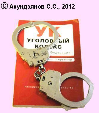 289 Арбитражного процессуального кодекса Российской Федерации, суд.