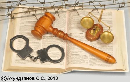 Сайт верховного суда башкортостан