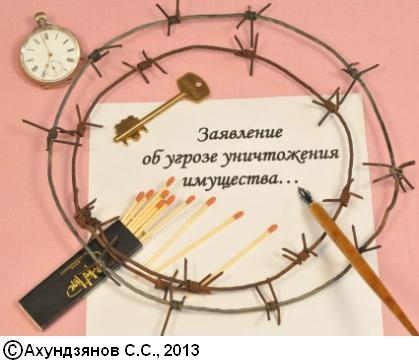 statya-uk-160