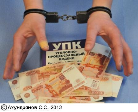 ugolovniy-kodeks-respubliki-moldova-pornografiya