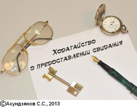 Директору фабрики-химчистки N 999 от Ивановой И.И.