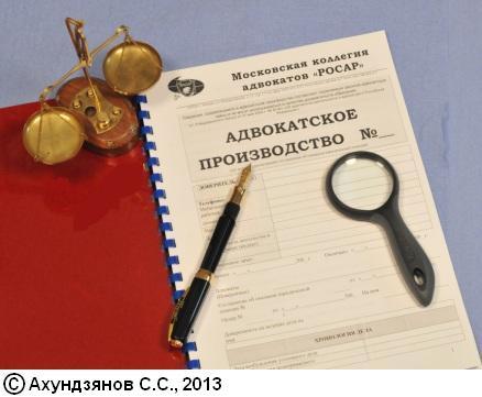 Протокол судебного заседания   1. 1 Составление протокола