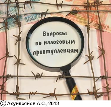 Приказ мвд 381 2018 год — Аno-academy.ru