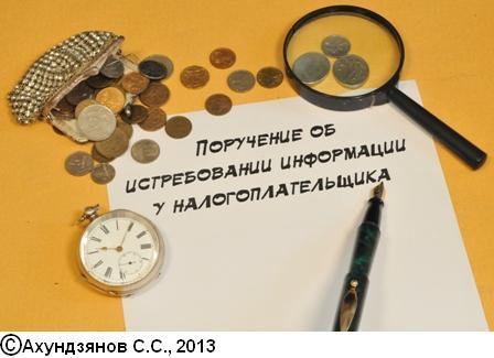 Особенности лицензирования деятельности в области связи.