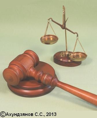 обвиняемый и его защитник вправе знакомиться