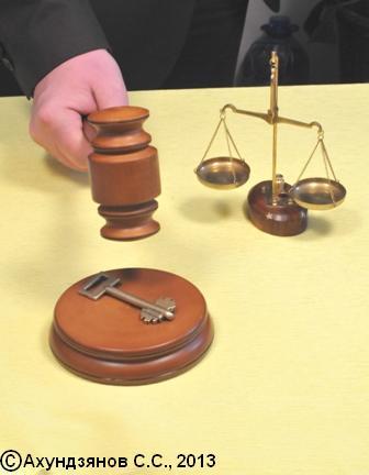 О порядке обжалования постановления по делу об административном правонарушении.