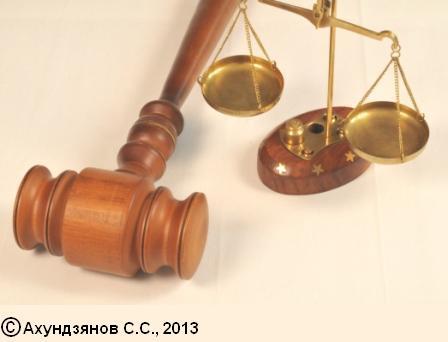 бесплатно бланки судебных документов по уголовным делам для адвоката