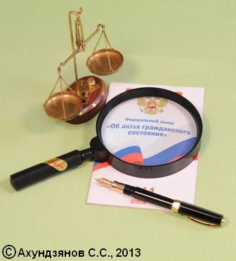 Протокол судебного заседания по гражданскому делу: пример
