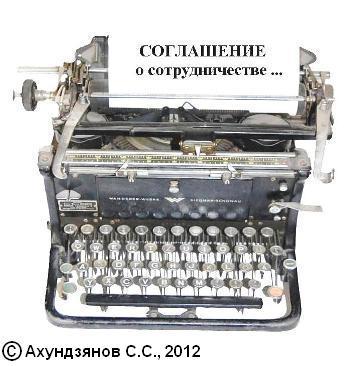 116 ук рф (побои):