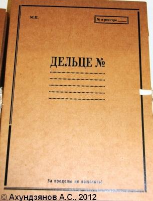uk-242-pornograficheskogo