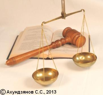 Ознакомление с приказами тк рф — Адвокаты Новосибирска